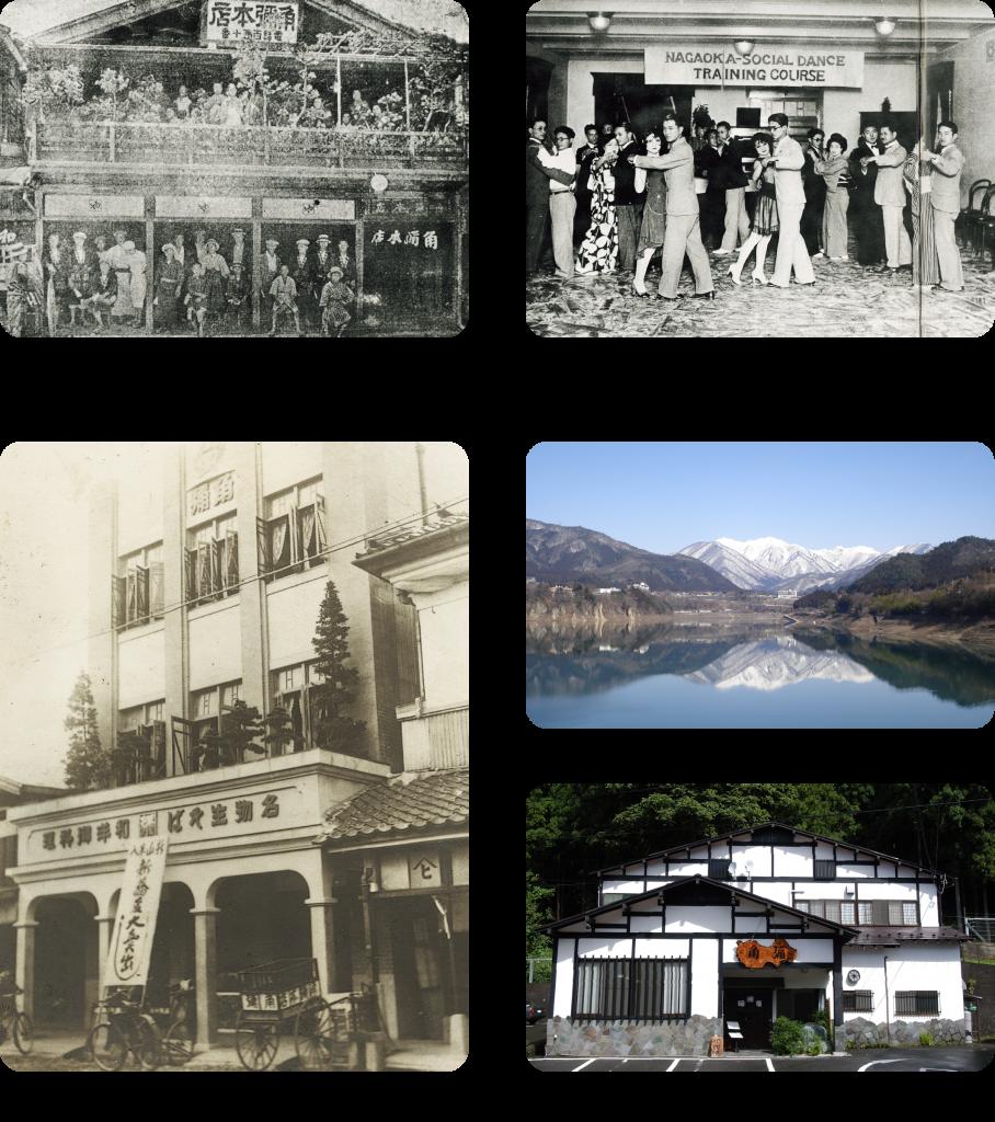 角弥の歴史